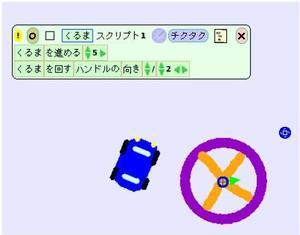 200604squeak02