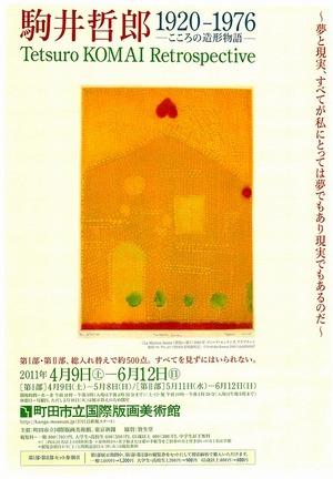 201105_001