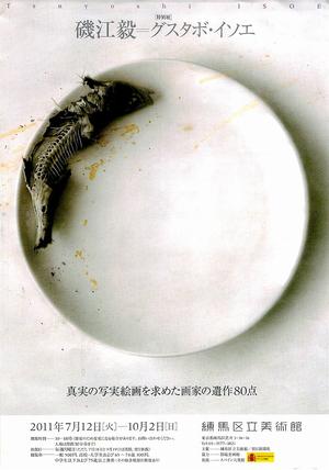 20111001_001