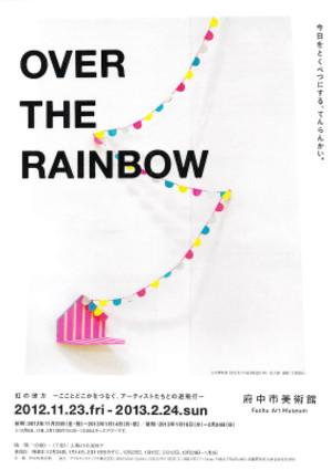 201212overtherainbow_004