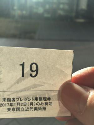 Img_1317
