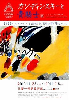 201011_001